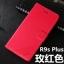 (552-002)เคสมือถือ Case OPPO R9s Plus/R9s Pro เคสนิ่มสไตล์สมุดฝาพับเปิดข้าง thumbnail 3