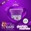 Clear Dark Puls by Chonmita ครีมแก้ก้นดำ เคลียร์ ดาร์ก พลัส 100กรัม thumbnail 2