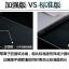 (039-073)ฟิล์มกระจก Samsung Galaxy A3 รุ่นปรับปรุงนิรภัยเมมเบรนกันรอยขูดขีดกันน้ำกันรอยนิ้วมือ 9H HD 2.5D ขอบโค้ง thumbnail 6
