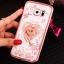 (025-1145)เคสมือถือซัมซุง Case Samsung Galaxy S7 เคสนิ่มซิลิโคนใสลายหรูประดับคริสตัล พร้อมแหวนเพชรมือถือตั้งโทรศัพท์ thumbnail 8