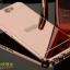 (025-109)เคสมือถือ HTC One A9 เคสกรอบโลหะพื้นหลังอะคริลิคแวววับคล้ายกระจกสวยหรู thumbnail 6