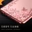 (436-091)เคสมือถือ Case OPPO R9 Plus เคสนิ่มใสขอบชุบแววลายดอกไม้น่ารักๆ thumbnail 3