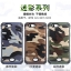 (385-128)เคสมือถือ Case OPPO Neo 5s/Joy5 เคสยาง+เกราะพลาสติกสไตล์กันกระแทกพื้นหลังลายพราง thumbnail 1