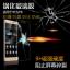 (039-055)ฟิล์มกระจก Huawei P8 รุ่นปรับปรุงนิรภัยเมมเบรนกันรอยขูดขีดกันน้ำกันรอยนิ้วมือ 9H HD 2.5D ขอบโค้ง thumbnail 1