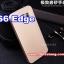 (พร้อมส่ง)เคสมือถือซัมซุง Case Samsung S6 edge เคสนิ่ม+โลหะสวยหรูเรียบง่าย thumbnail 3