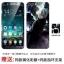 (025-1045)เคสมือถือ Case Huawei Enjoy 7S เคสนิ่มลายการ์ตูนหลากหลาย พร้อมฟิล์มกันรอยหน้าจอและแหวนมือถือลายการ์ตูนเดียวกัน thumbnail 20