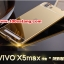 (025-137)เคสมือถือวีโว Vivo X5Max เคสกรอบโลหะพื้นหลังอะคริลิคเคลือบเงาทองคำ 24K thumbnail 1