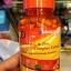 Vitamin C & Zinc Complex Tablets วิตามิน ซี แอนด์ ซิงค์ คอมเพล็กซ์ Tablets 60 เม็ด ลดสิว ผิวขาวขาว thumbnail 6