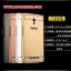 (396-001)เคสมือถือ OPPO X9007 Find 7 เคสกรอบโลหะพื้นหลังอะคริลิคเคลือบเงาทองคำ 24K thumbnail 3