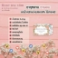 Rose Tea Slim ชากุหลาบสลิม by เจ้านางเหนือ บรรจุ 7 ซอง thumbnail 4