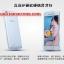 (395-043)เคสมือถือ Case OPPO R7/R7 Lite เคสนิ่มใสสไตล์ฝาพับรุ่นพิเศษกันกระแทกกันรอยขีดข่วน thumbnail 2