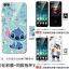 (025-1045)เคสมือถือ Case Huawei Enjoy 7S เคสนิ่มลายการ์ตูนหลากหลาย พร้อมฟิล์มกันรอยหน้าจอและแหวนมือถือลายการ์ตูนเดียวกัน thumbnail 2