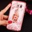 (025-1145)เคสมือถือซัมซุง Case Samsung Galaxy S7 เคสนิ่มซิลิโคนใสลายหรูประดับคริสตัล พร้อมแหวนเพชรมือถือตั้งโทรศัพท์ thumbnail 7