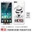 (025-1045)เคสมือถือ Case Huawei Enjoy 7S เคสนิ่มลายการ์ตูนหลากหลาย พร้อมฟิล์มกันรอยหน้าจอและแหวนมือถือลายการ์ตูนเดียวกัน thumbnail 12