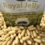 Nature's King Royal Jelly 1,000 mg. นมผึ้ง เนเจอร์ คิง ขนาด 30 เม็ด thumbnail 6