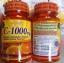 Acorbic C-1000 mg. อคอร์บิค วิตามิน ซี 1,000 มก. thumbnail 7