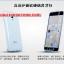 (395-037)เคสมือถือเม่ยจู Case Meizu M2 Note เคสนิ่มใสสไตล์ฝาพับรุ่นพิเศษกันกระแทกกันรอยขีดข่วน thumbnail 2
