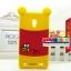 (006-005)เคสมือถือ Asus Zenfone6 เคสนิ่มชุดการ์ตูน 3D น่ารักๆ thumbnail 11