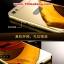 (025-157)เคสมือถือ Case Huawei Honor 6 เคสกรอบโลหะพื้นหลังอะคริลิคเคลือบเงาทองคำ 24K thumbnail 4