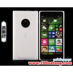 เคสมือถือ Microsoft Lumia 830 เคสนิ่มโปร่งใสแบบบางคลุมรอบตัวเครื่อง แบบที่1