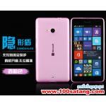 เคสมือถือ Microsoft Lumia 535 Dual SIM เคสนิ่มโปร่งใสแบบบางคลุมรอบตัวเครื่อง แบบที่2