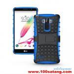 เคสมือถือ Case LG G4 Stylus เคสพลาสติกกันกระแทกรุ่นขอบสี แบบที่1