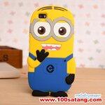 เคสมือถือ Case Huawei P8 Lite เคสนิ่มการ์ตูน 3D น่ารักๆ แบบที่2