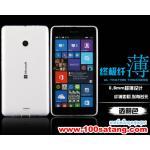เคสมือถือ Microsoft Lumia 535 Dual SIM เคสนิ่มโปร่งใสแบบบางคลุมรอบตัวเครื่อง แบบที่4