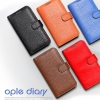 Verus : Ople Diary Leather Case Cover For Samsung Galaxy S4, S IV, i9500