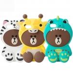 (687-004)เคสมือถือไอโฟน Case iPhone 7 Plus/8 Plus เคสนิ่ม Line Friends 3D
