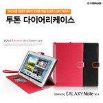 VERUS Two Tone Diary Leather Case For Galaxy Note 10.1