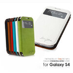 Tridea : Italian Standing View Case Cover For Samsung Galaxy S4, S IV, i9500