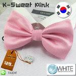K-Sweet Pink - หูกระต่าย สีชมพูหวาน ผ้าเนื้อลาย สไตล์เกาหลี (BT001) by WhiteMKT
