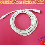 USB Cable iPhone5+iPad Mini 3M (White)
