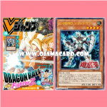 V Jump March 2018 + VJMP-JP142 : Elemental HERO Solidman (Ultra Rare)
