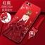 (025-947)เคสมือถือ Case Huawei Honor View 10 เคสนิ่มซิลิโคนลายการ์ตูนผู้หญิงขอบเพชรหรูหรา พร้อมแหวนมือถือดอกไม้และสายคล้องคอถอดแยกได้ thumbnail 1