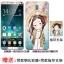 (025-873)เคสมือถือ Case Huawei Nova 2i/Mate10Lite เคสนิ่มลายการ์ตูนหลากหลายพร้อมฟิล์มหน้าจอและแหวนมือถือลายการ์ตูนเดียวกัน thumbnail 16