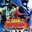Ryujin Mabuyer The Movie / เทพสมุทรมาบุเยอร์ เดอะมูฟวี่ รวมพลังสัตตะวิญญาณ thumbnail 1