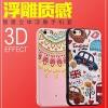 (462-029)เคสมือถือไอโฟน case iphone 6Plus/6S Plus เคสนิ่มพื้นหลังลาย 3D สไตล์คลาสสิคกันรอย