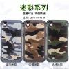 (385-116)เคสมือถือ Case OPPO R9 Plus เคสนิ่ม+เกราะพลาสติก กันกระแทกลายพรางทหาร