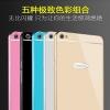 (010-002)เคสมือถือ Case Huawei MediaPad X2 เคสกรอบโลหะฝาหลังอะคริลิควันโทน