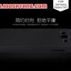 (385-060)เคสมือถือซัมซุง Case Samsung Galaxy On7 เคสพลาสติกพรีเมี่ยมแบรนด์ Nillkin Frosted Shield