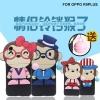 (025-376)เคสมือถือ Case OPPO R9 Plus เคสนิ่มการ์ตูนลิง 3D
