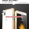 (353-148)เคสมือถือ Case Huawei Honor 7i เคสบัมเปอร์โลหะอลูมิเนียมวัสดุอวกาศ Luphie สุดความแข็งแกร่ง