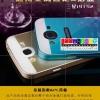 (353-090)เคสมือถือซัมซุง Case Samsung Galaxy Mega 5.8 เคสโลหะทูโทนเบอร์มิวดาวิลเลจ