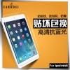 (039-091)ฟิล์มกระจก iPad Mini4 รุ่นปรับปรุงนิรภัยเมมเบรนกันรอยขูดขีดกันน้ำกันรอยนิ้วมือ 9H HD 2.5D ขอบโค้ง