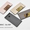 (390-025)เคสมือถือ Case Huawei P9 Plus เคสฝาพับสไตล์โชว์หน้าจอสมาร์ท clamshell