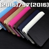 (015-019)เคสมือถือซัมซุง Case Samsung Galaxy J5 2016 เคสพลาสติกฝาพับ PU สไตล์ฝาพับสุดคลาสสิค
