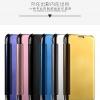 (390-026)เคสมือถือ Case Huawei P9 เคสฝาพับใสสไตล์ Clear View