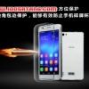 (395-030)เคสมือถือ Case Huawei Honor 6 เคสนิ่มใสสไตล์ฝาพับรุ่นพิเศษกันกระแทกกันรอยขีดข่วน